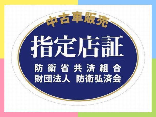 株式会社 小郡車輌 筑紫野店(防衛省共済組合指定店)(3枚目)