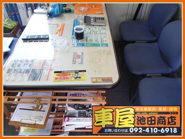 車屋 池田商店(2枚目)
