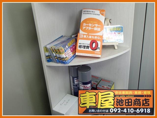 車屋 池田商店(3枚目)