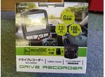 ドライブレコーダー500円値引き!