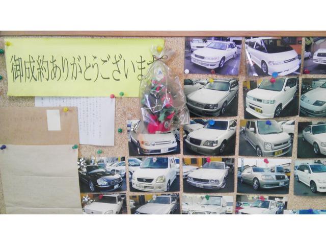 車の安売り王 マイカーキング(3枚目)