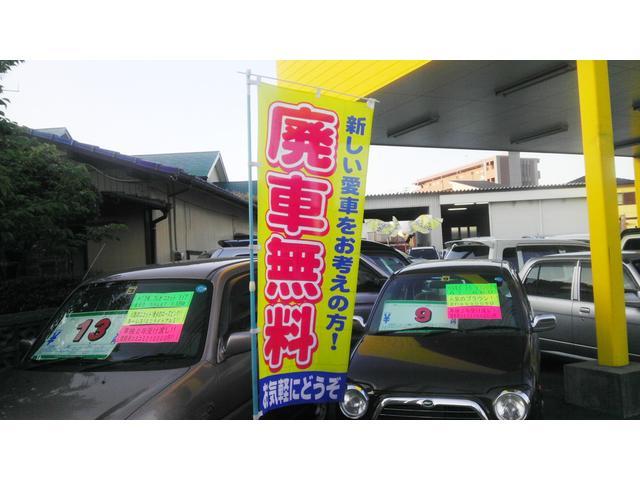 車の安売り王 マイカーキング(6枚目)