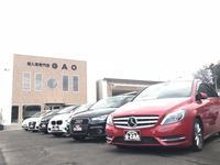 輸入車専門店 GAO