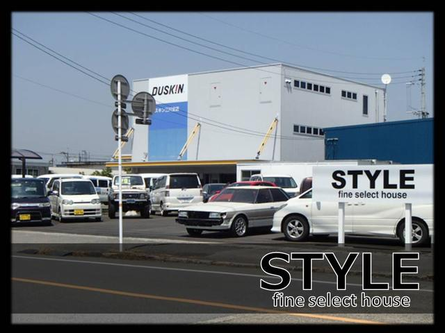 STYLE fine select house スタイル