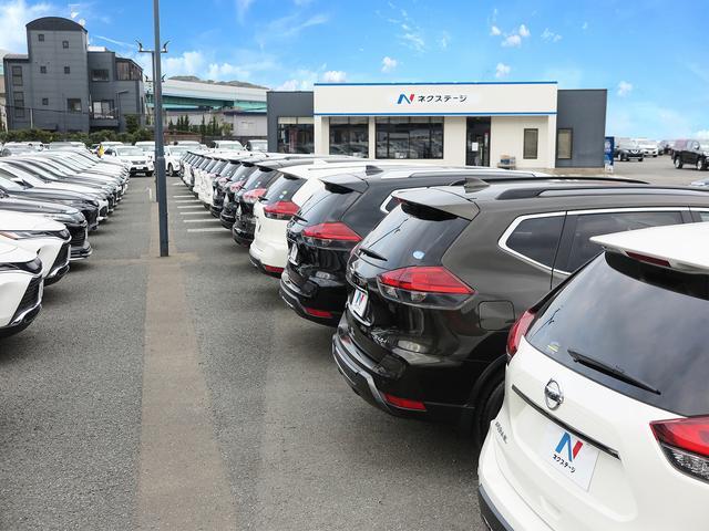 ネクステージ 博多SUV専門店(1枚目)