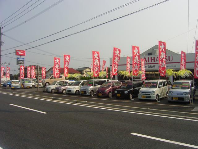 [福岡県](有)西日本自動車