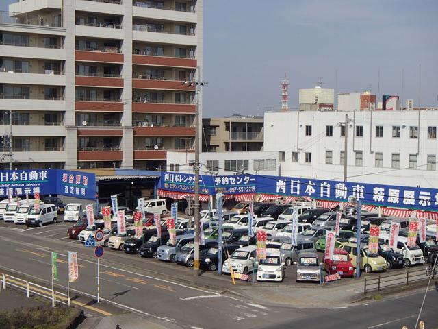 株式会社 西日本自動車 安い軽自動車・コンパクトカー専門店