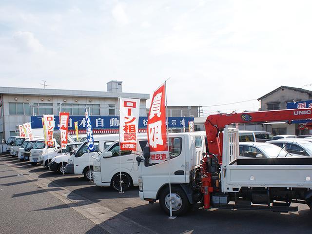 株式会社 西日本自動車 松原展示場 仕事の車専門店(3枚目)