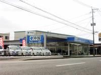 株式会社 H&M(エイチアンドエム) 福岡