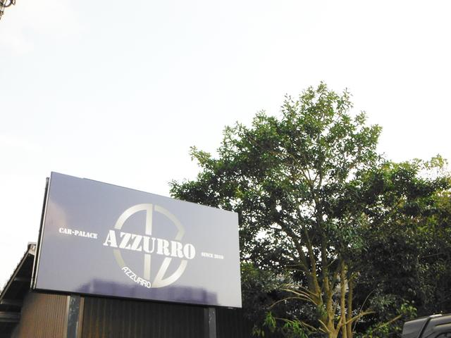 AZZURRO(アズーロ)
