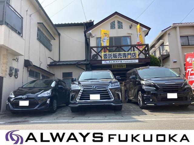 ALWAYS FUKUOKA オールウェイズ福岡(1枚目)