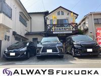 ALWAYS FUKUOKA オールウェイズ福岡