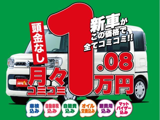 新車リースはじめました!!月々コミコミ1.08万円〜安心の自動車生活はじめませんか?