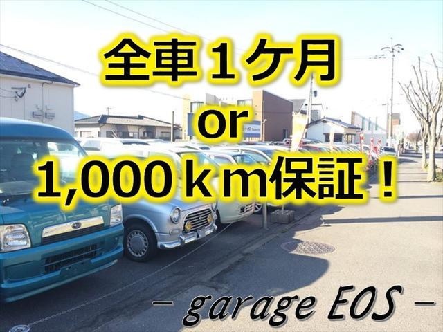 garage EOS(3枚目)