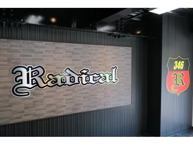 株式会社Radical -ラディカル-(6枚目)