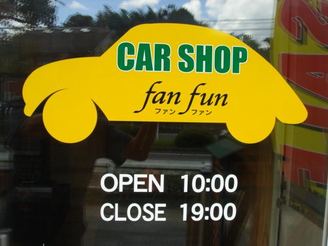 carshop fanfun(カーショップファンファン)