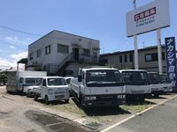 ナカシマ自動車