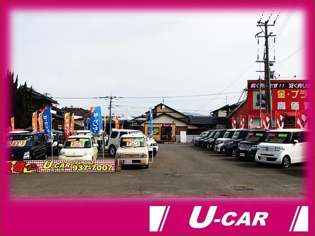 株式会社U-CAR 志免店(3枚目)