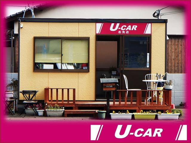 株式会社U-CAR 志免店(6枚目)