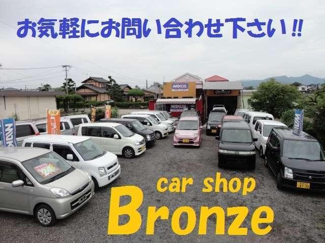 car shop Bronze カーショップ ブロンズ(3枚目)