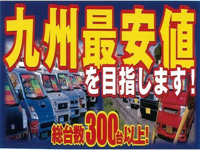 株式会社 小郡車輌 ハイブリッド専門店(防衛省共済組合指定店)