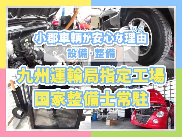 株式会社 小郡車輌 レクサス専門店(防衛省共済組合指定店)