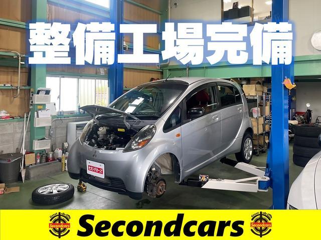Second Cars セカンドカーズ(2枚目)