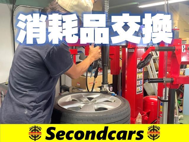 Second Cars セカンドカーズ(3枚目)
