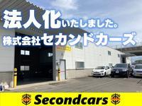 Second Cars セカンドカーズ