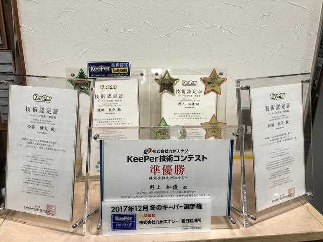 株式会社 九州エナジー 乙津給油所(4枚目)