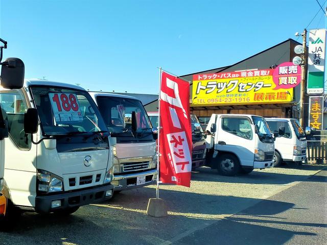 (有)フィールド・ガレージ(3枚目)