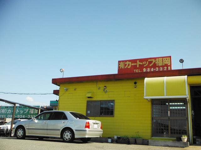 (有)カートップ福岡(4枚目)