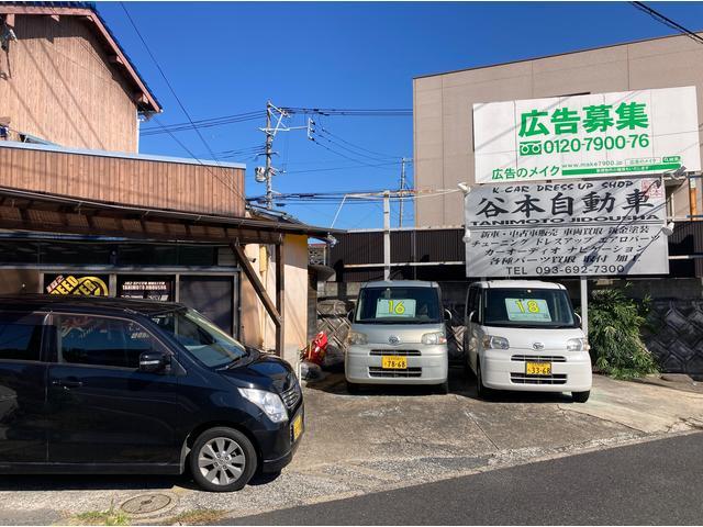 [福岡県]102 SPEED MASTER 谷本自動車