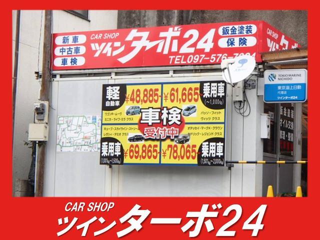 CARSHOP ツインターボ24(2枚目)