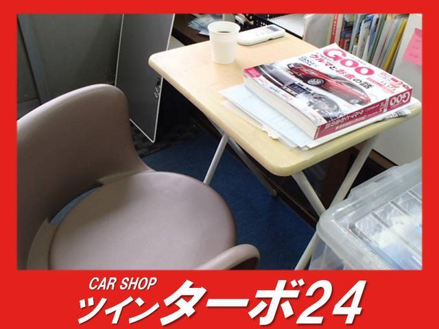 CARSHOP ツインターボ24(6枚目)