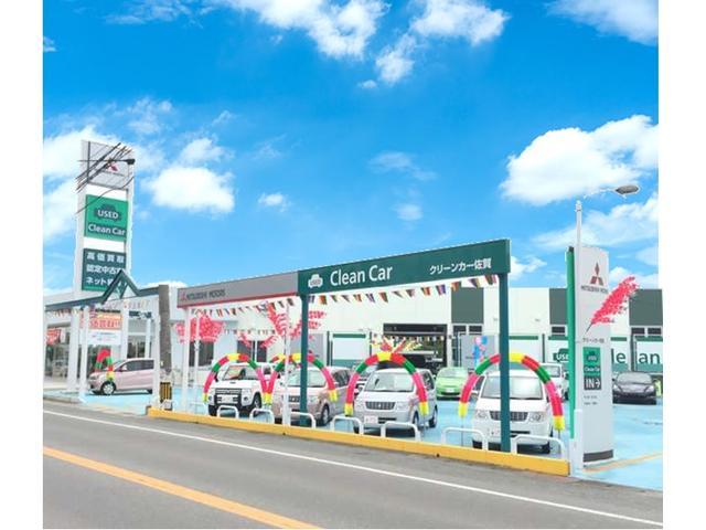 九州三菱自動車販売(株) クリーンカー佐賀(1枚目)