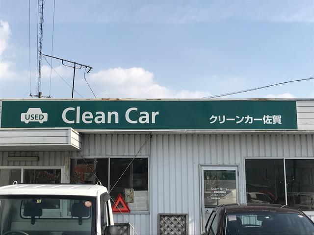 九州三菱自動車販売(株) クリーンカー佐賀(3枚目)