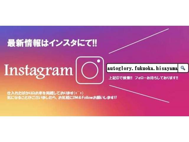 お得で良質な車をお探しなら当店へお任せ下さい☆親切な対応で、安心のお車選びをサポート致します。