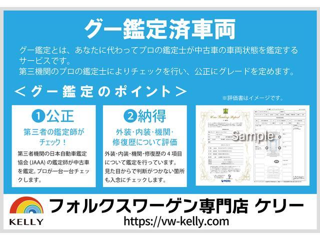 フォルクスワーゲン専門店ケリー【JU適正販売店】(5枚目)