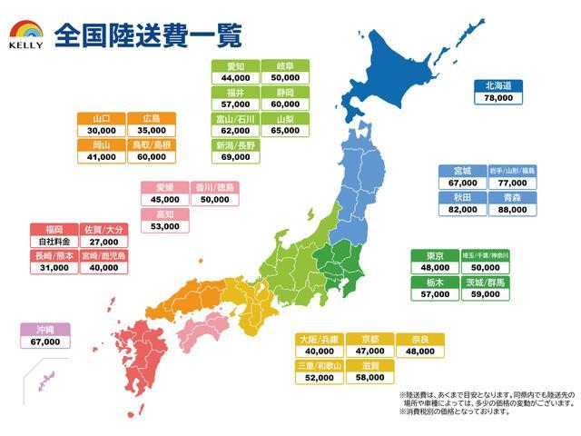 フォルクスワーゲン専門店ケリー【JU適正販売店】(6枚目)