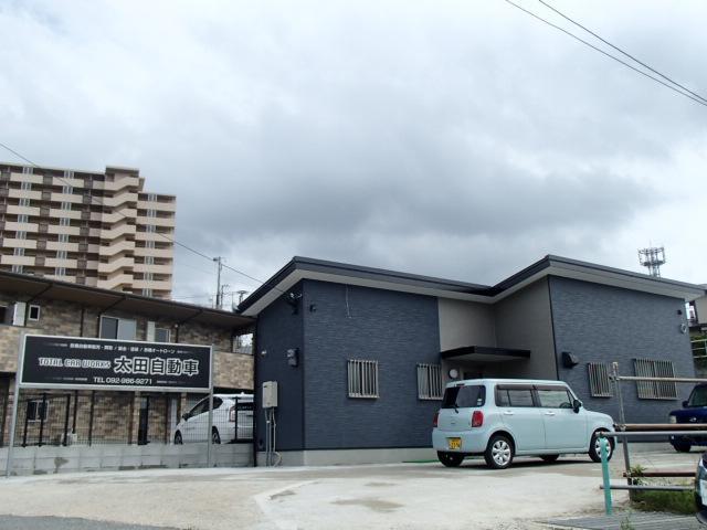 太田自動車(1枚目)