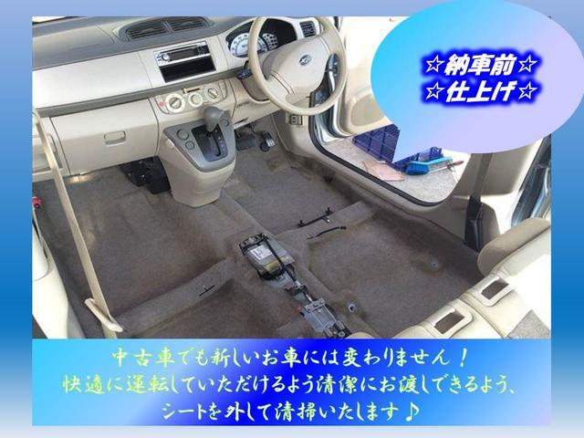 太田自動車(3枚目)