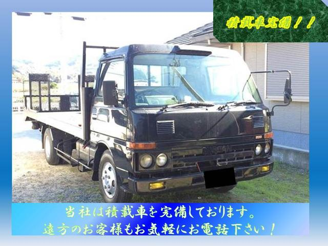 太田自動車(4枚目)