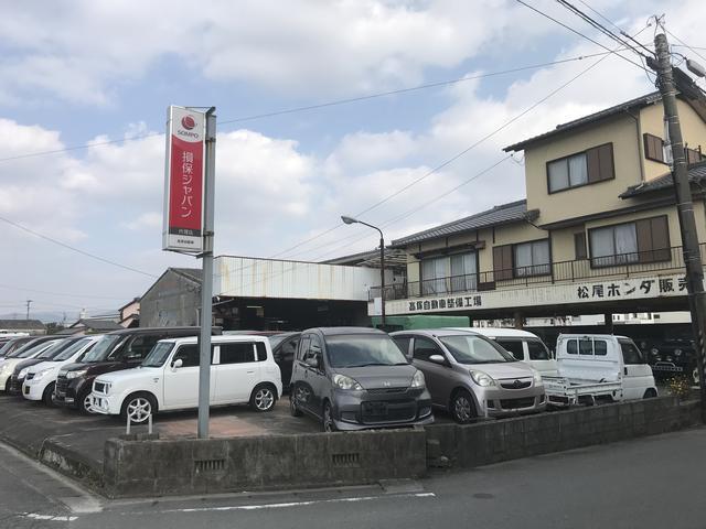 松尾ホンダ販売