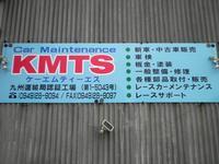 カーメンテナンス KMTS