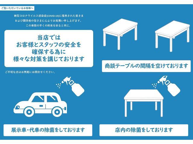 軽自動車39.8万円専門店〜カーズ〜(5枚目)
