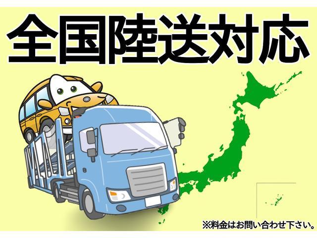 軽自動車39.8万円専門店〜カーズ〜(6枚目)