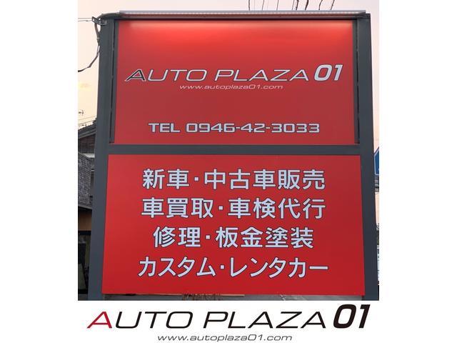 AUTO PLAZA01 オートプラザゼロワン