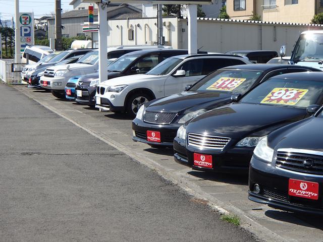 有限会社 上野自動車