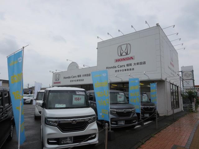 ホンダカーズ福岡 大牟田店 中古車コーナー(認定中古車取扱店)(2枚目)